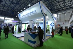 Beijing Health Fair
