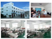 Dongguan COSO Electronic Technology Co ., Ltd