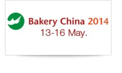 Bakery China 2014 Shanghai