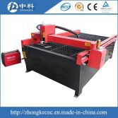 0.5-3mm steel sheet cnc plasma cutting machine