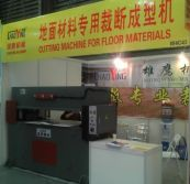 2012 attend floor material fair