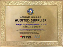 Xiujiang is a Audited supplier in Made in China.