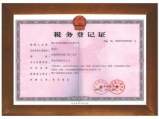Tax register license