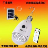 Solar light professional manufacturer and supplier