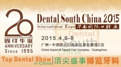 Dental South China Dental Exhibition 2015