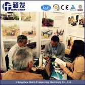 Hanfa group participated in the exhibition in Chile