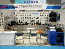 Booth on Automechanika