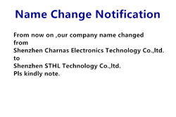 Company Name Change Notification
