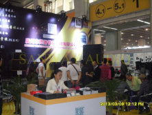 11th China (Guangzhou) International PRO Sound & Light Show