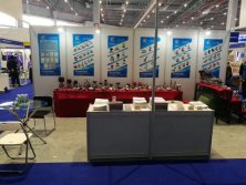HONGTAI The 17th International Exhibition on Food & Beverage, Pharmaceutical Processing & Packaging Technology