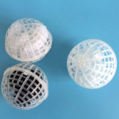 2017 plastic Plastic Polyhedral Hollow Ball