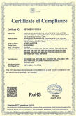 RoHS Certificate of power inverter