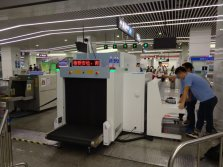Safeway System - Bid Winner for Shenzhen Subway