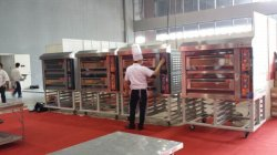 2014 Shanghai International Baking Exhibition