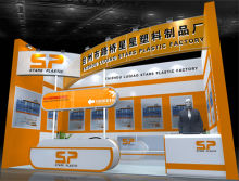 Intertraffic China in 2011