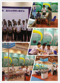 Shandong Chanlon New Materials Corp. participate in the 18th plastic industry exposition of Qingdao