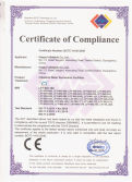 CE certificate of inflatable water recreation facilities