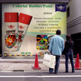 iLike Colorful rubber paint