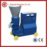 hard wood pellet making machine