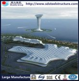 Hainan International Conversation & Exhibition Center