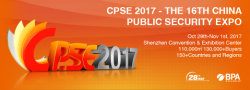 Cantonk Invitation-CPSE 2017 in SHENZHEN