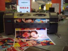 The 17th Shanghai Int′l Advertising & Sign Exhibition