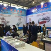2016 CHINAPLAS EXHIBITION