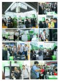 2017 Chinaplas 16th May to 19th May - ACERETECH - 8.1D55