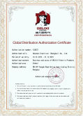 Global Distribution Authorization Certificate