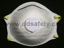 Cup-shaped dust mask- DFM211