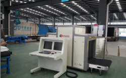 ZTO express company installed SA10080 x-ray machine