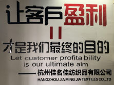 Let customer profita bility