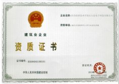 Street-Light-Certificate