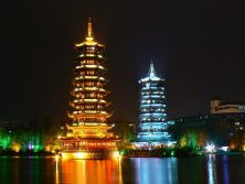 Guangxi Tower