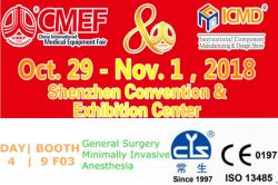 [Shenzhen-China] CMEF Autumn 2018