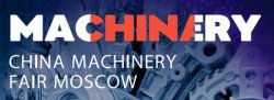 CHINA MACHINERY FAIR MOSCOW