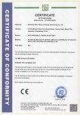 CE Certificate of Power Tool Battery