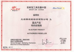 2019 Snap-on Authorized letter