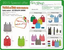 2015 Special offer practical and cheap Foldable shopping bag