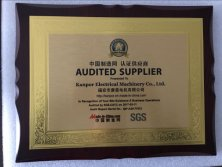 MADE-IN-CHINA AUDITED SUPPLIER CERTIFICATE