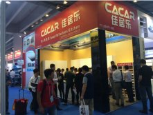 Spring canton fair in 2016
