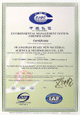 ISO14001 Environmental Certificate