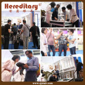 Hereditary Stair Railing in the 117th Canton Fair