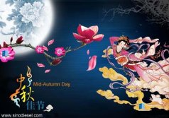 9. Mid-Autumn Festival (Lunar Aug.15) (Part 1)