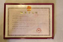 Tax Registration Certificate 2-Yuejia Decoration Hardware Factory