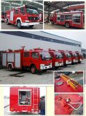 Fire fighting truck series
