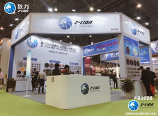 2019 Xiamen Stone Fair of Z-LION TOOLS