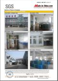 SGS Certification Report of Factory Photos