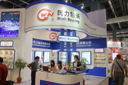 2012 CHINA INTERNATIONAL BEARING INDUSTRY EXHIBITION