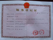 Tavol Tax License